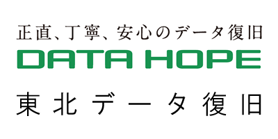 http://www.datahope.jp/